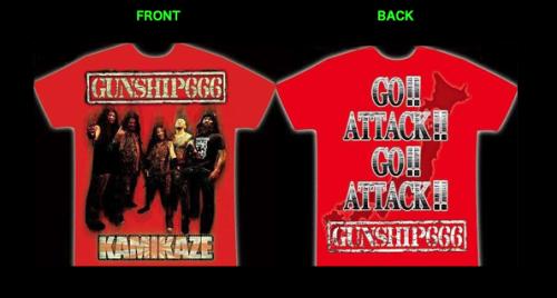 KAMIKAZE RED T-shirt