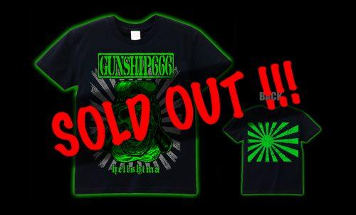 hellshima T-shirt