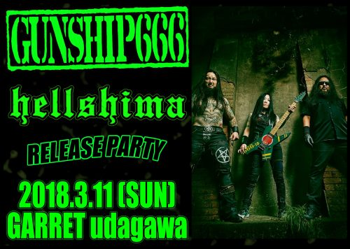 """hellshima"" release party!!!"