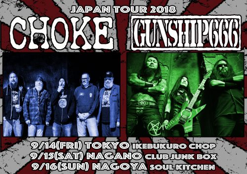 CHOKE & GUNSHIP666 JAPAN TOUR 2018