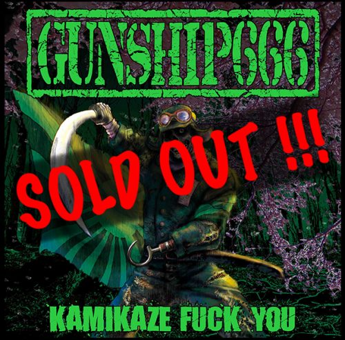 KAMIKAZE FUCK YOU (CD)