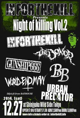 IN FOR THE KILL Presents [Night of killing Vol.2]