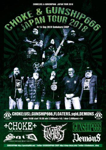 【CHOKE & GUNSHIP666 JAPAN TOUR 2018】 Ikebukuro CHOP