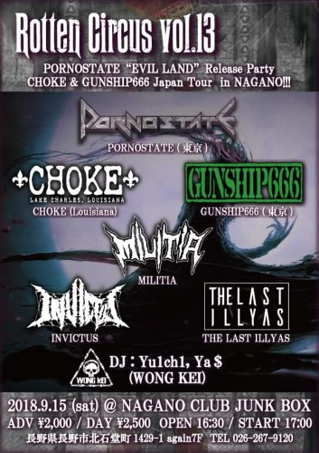 【CHOKE & GUNSHIP666 JAPAN TOUR 2018】NAGANO CLUB JUNKBOX