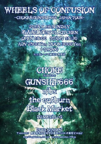 【CHOKE(US) & GUNSHIP666 JAPAN TOUR】Nagoya 新栄 SOUL KITCHEN